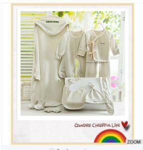 High-End Gift Box Suits Manufacturer Wholesale, Newborn Organic Cotton Products 11PCS Suits pictures & photos