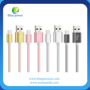 Factory Prcie Micro USB Cable for Android