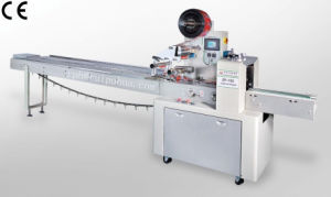 Solid Snacks Automatic Packaging Machine Zp-100 pictures & photos