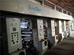 Chinese Second Hand Plastic Automatic High Speed Dry Laminating Machine pictures & photos