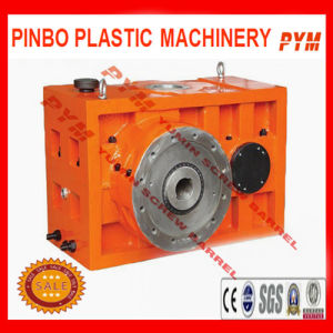 Single Screw Speed Reducer Screw Gearbox (zlyj 133) pictures & photos