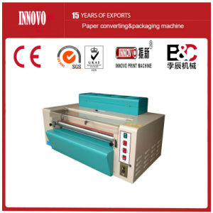 UV Coating and Embossing Machine (ZX-320/480) pictures & photos