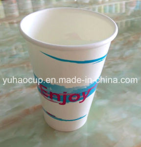 High-End Paper Cup with Non-Toxic Printing (YH-L285) pictures & photos