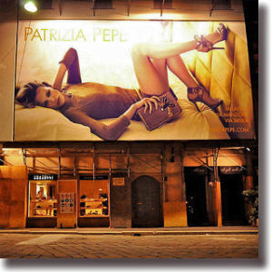 Large Format Printing Flex PVC Banner for Advertising pictures & photos