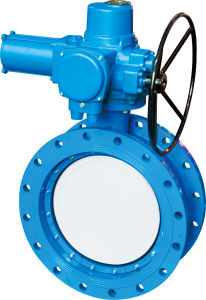 Sell Electric Flange Butterfly Valve
