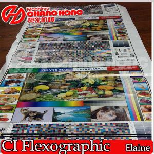 Water Inks Print Film Machine/Water Inks Printing Film Machine Satellite Type pictures & photos