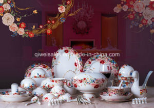 Jingdezhen Porcelain Tableware Kettle Set (QW-02) pictures & photos