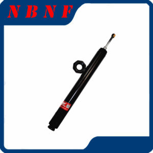 High Quality Shock Absorber for Nissan; Bluebird Saloon Shock Absorber 664016 and OE 4851032010/4851032020