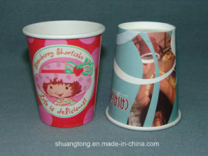 10oz Paper Cup (Cold/Hot Cup) Disposable Coffee Paper Cup pictures & photos