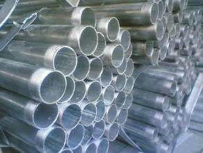 "2016 Factory Supply New Product Galvanized Pipe 3/4"" 1.5 2 Stain Less Steel Q235 Lowest Price Building Materials pictures & photos"