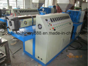 Plastic Extruder Machine pictures & photos