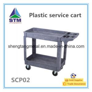 High Quality Plastic Service Cart