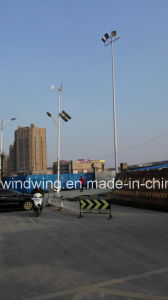 CE Approved Wind Turbine Generator with Solar Panel Hybrid System pictures & photos