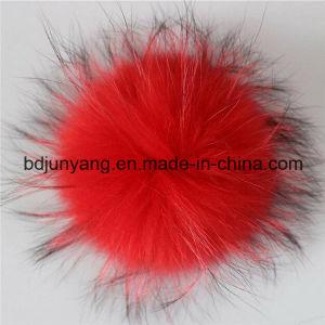 Execellent Price Raccoon Fur Pompom Keychain pictures & photos