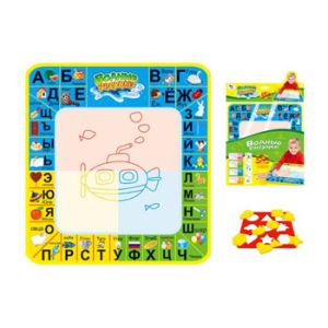 Magic Water Doodle Mat Writing Board Educational Toys for Kids pictures & photos