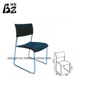 Chair Office Ergonomic Comfortable Chair (BZ-0247) pictures & photos