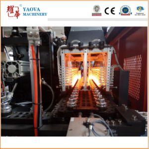 Plastic Machinery Stretch Blow Moulding Machine Type and Pet Plastic Processed pictures & photos