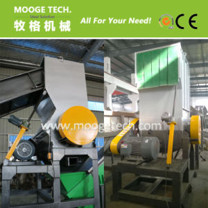 Waste pet plastic bottle crusher / plastic crushing machine pictures & photos