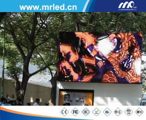 Goog Quality P31.25 LED Weatherproof Curtain Display Module (LED Curtain series) pictures & photos