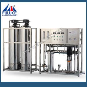 Guangzhou Fuluke Water Purifier Water Filter Water Treatment Equipment pictures & photos