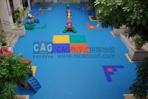 Cag Kindergarten RoHS Floor, Modular Flooring, Interlocking Flooring, Portable Floor