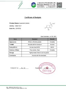 N-Hydroxysulfosuccinimide Sodium Salt (Sulfo-NHS) [106627-54-7] pictures & photos