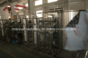 Complete Reverse Osmosis Mineral Water Plant pictures & photos