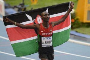 Custom Waterproof and Sunproof National Flag Kenya National Flag pictures & photos
