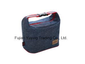 Picnic Bag Organizer Cooler Bag with Custom Printing pictures & photos
