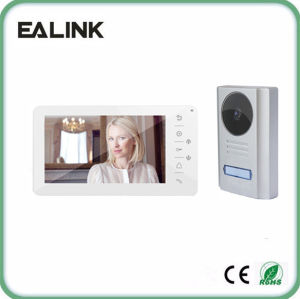 "7"" Commax Video Door Phone with Touch Key (M2207A+D26AC)"