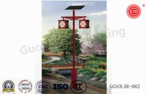 Ggsolar-062 Chinese Style Solar Energy Street Light pictures & photos