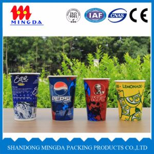 4oz, 8oz, 10oz Disposable Paper Cups for Hot Drinks pictures & photos