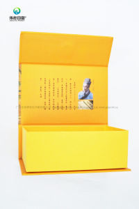 Newest Rigid Folding Packing Box with Print pictures & photos