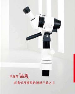Colposcope, Vaginoscope, pictures & photos
