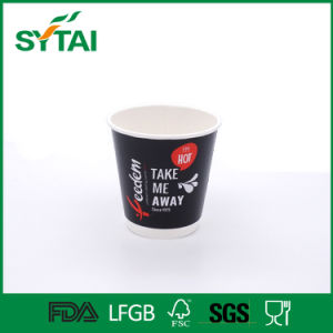 12oz Good Printing PE Coated Disposable Double Wall Paper Cup pictures & photos