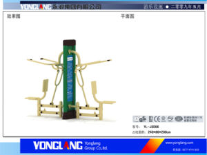 Body Building Gym Equipment Outdoor Used for Sale (YL-JS066) pictures & photos