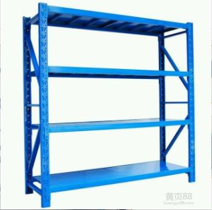 Powder Coating Steel Metal Rack Filing Cabinet (bookcase, bookshelf) (HX-ST018) pictures & photos