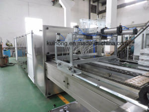 Kh-150-600 Small Hard Candy Making Machine pictures & photos