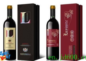 Paper Red Wine Box /Wine Packaging Box Wholesale pictures & photos