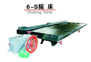Gravity Separation Shaking Table for High Quality pictures & photos