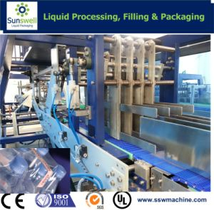Automatic Cosmetic Shrink Wrapper Machine pictures & photos