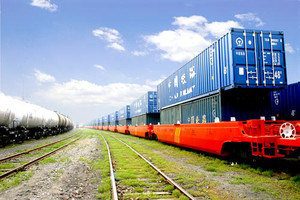 Railway Freight From China to Russia/Afghanistan