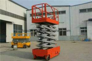12m Self-Propelled Aerial Working Platform pictures & photos