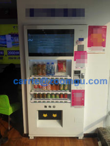 Beverage & Cool Drink Vendig Machine Advertising Screen Zg-8c (32HP) pictures & photos
