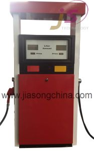 Double Nozzle Pump Fuel Pump Dispenser pictures & photos