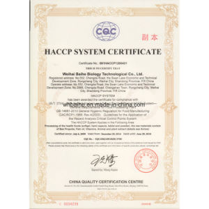 HACCP Certified Alove Vera Softgel Skin Care pictures & photos