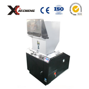 Silence Plastic Crusher (XC-PJ500) pictures & photos