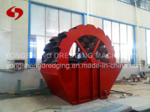Cutter Sand Washing Machine