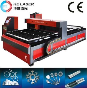 Laser Cutting Machine (HECY3015-500)