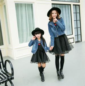 Family-Look Denim Coat